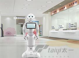 智能导览机器人