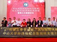 献礼185周年院庆!盘点中国第一家西医院院史馆复馆亮点!